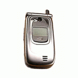 Désimlocker son téléphone Ares 815MC