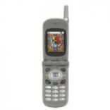 Débloquer son téléphone audiovox CDM-7900