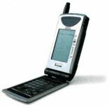 Désimlocker son téléphone Docomo datascope