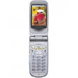 Désimlocker son téléphone Docomo N506iS