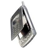 Désimlocker son téléphone Eishi I-P88