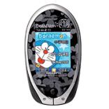 Désimlocker son téléphone Gigabyte Doraemon