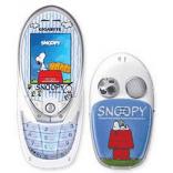 Désimlocker son téléphone Gigabyte Snoopy