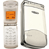 Désimlocker son téléphone Giya E320
