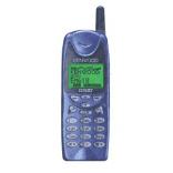 Débloquer son téléphone kenwood EM618