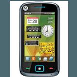 Désimlocker son téléphone Motorola EX128