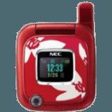 Désimlocker son téléphone Newgen C620