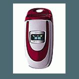 Désimlocker son téléphone Nintaus NIN520