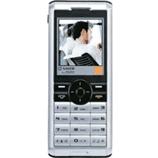 Désimlocker son téléphone Sagem my302x