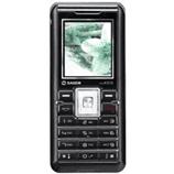 Désimlocker son téléphone Sagem my401x