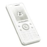 Désimlocker son téléphone Sagem my700X Roland Garros