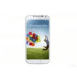 Désimlocker son téléphone Samsung GT-I9508C